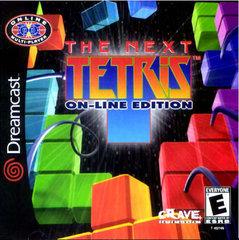 Next Tetris: On-Line Edition