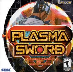 Plasma Sword