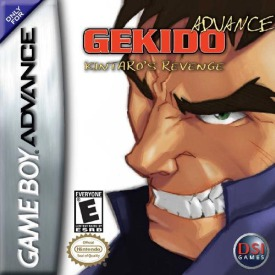Gekido Advance