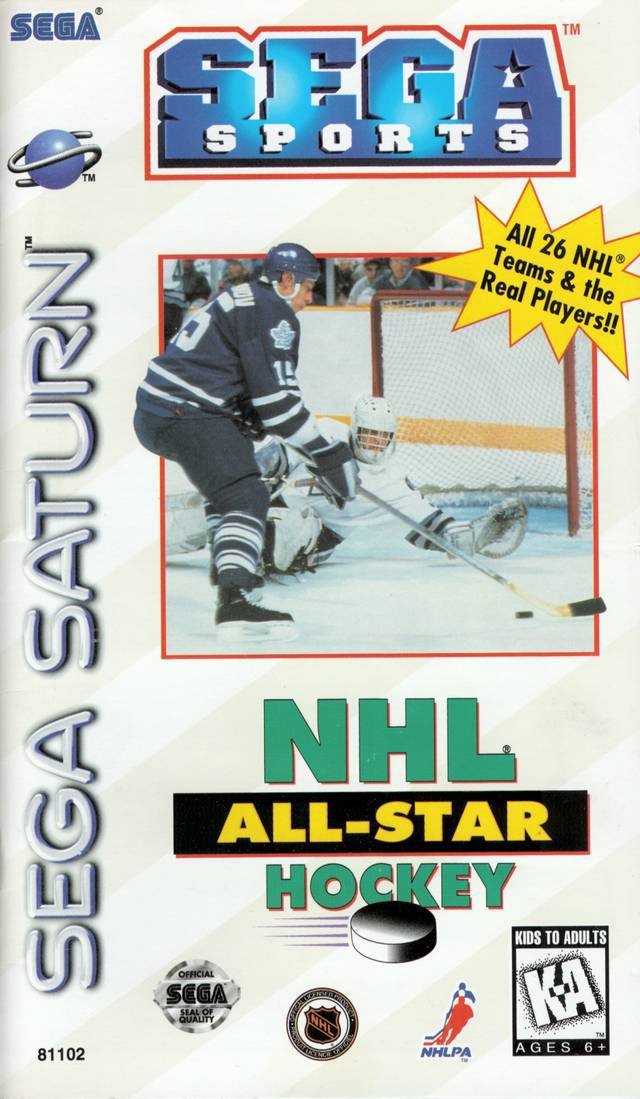 NHL All Star Hockey