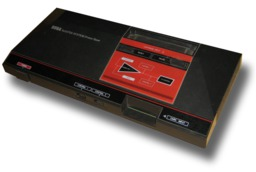 Master System Console
