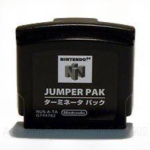 Jumper Pak/Pack
