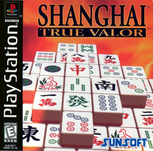 Shanghai True Valor