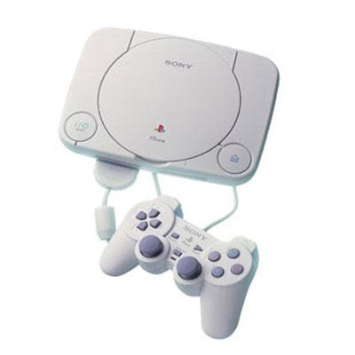 Compact PS1 Console Bundle