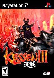 Kessen III 3