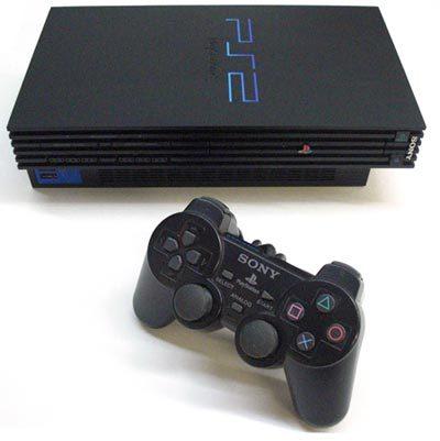 Regular PS2 Console Bundle