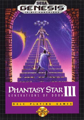Phantasy Star III 3