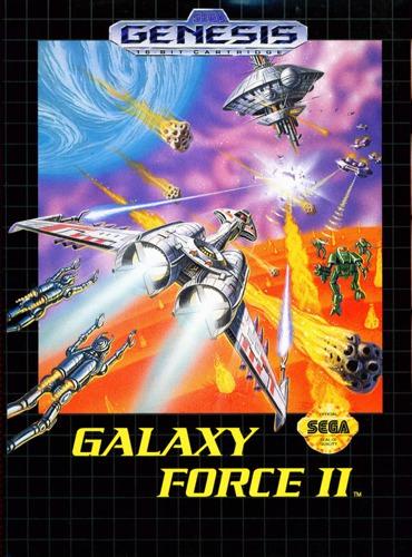 Galaxy Force II 2