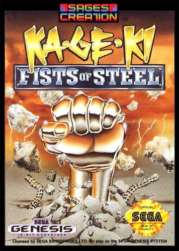 Ka-ge-ki: Fists of Steel