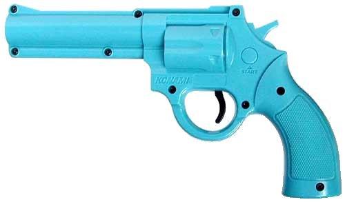 Blue Justifier Light Gun