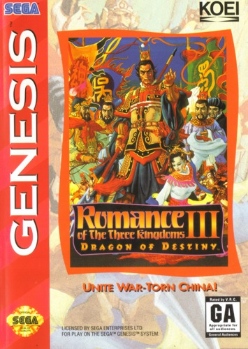 Romance Three Kingdoms III