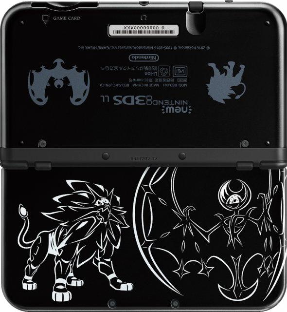 Solgaleo Lunala NEW 3DS XL