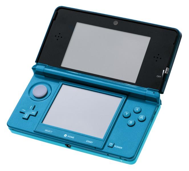3DS Console Bundle