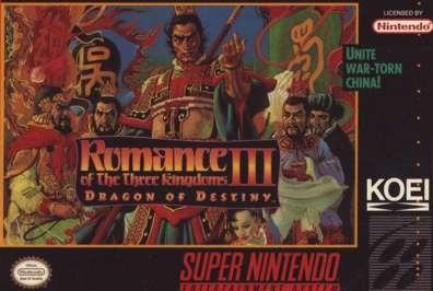 Romance Three Kingdoms III 3