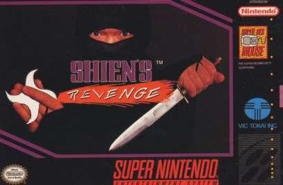 Shiens Revenge