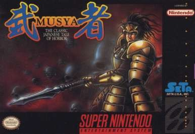 Musya: The Classic Japanese