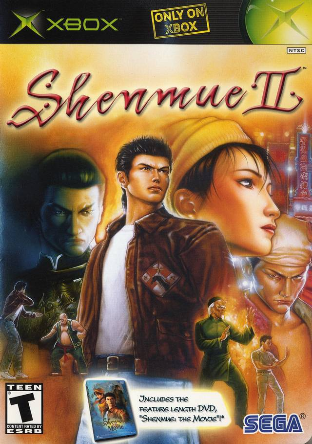 Shenmue II 2