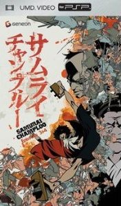 Samurai Champloo Vol 2