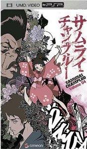 Samurai Champloo Vol 4
