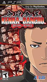 Kenka Bancho
