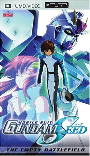 Mobile Suit Gundam Seed Empty