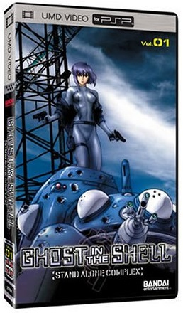 Ghost in the Shell Volume 1