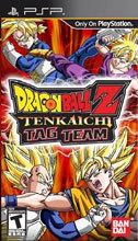 Dragonball Z: Tenkaichi