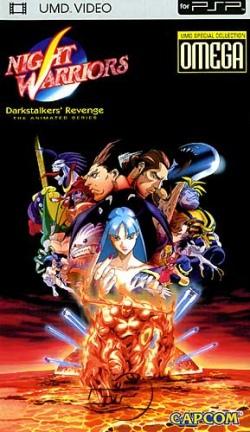 Night Warriors: Omega