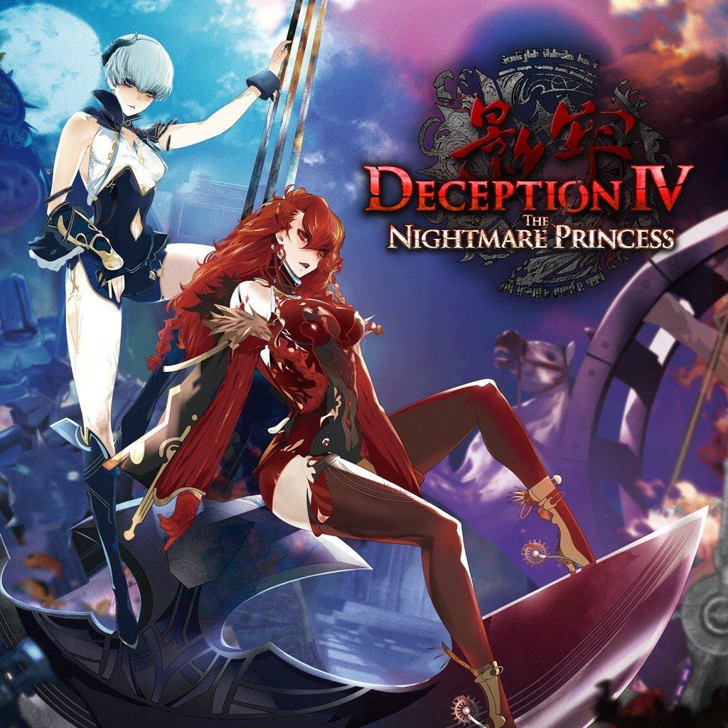 Deception IV 4