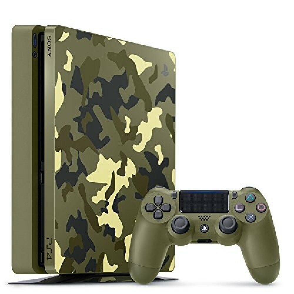 1TB PS4 Slim CoD: WWII Console